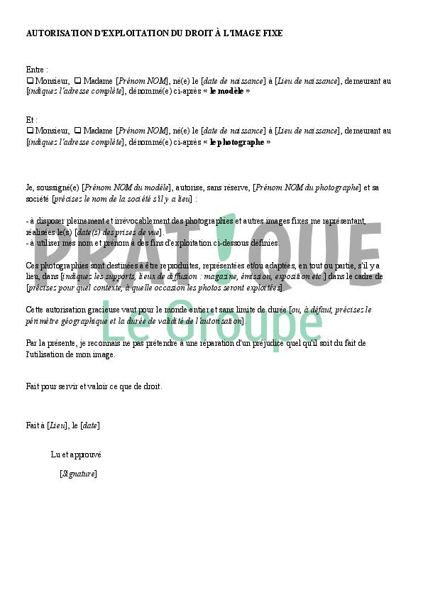 Un exemple type du projet avicole pdf