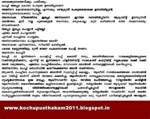 Malayalam sex stories filetype pdf