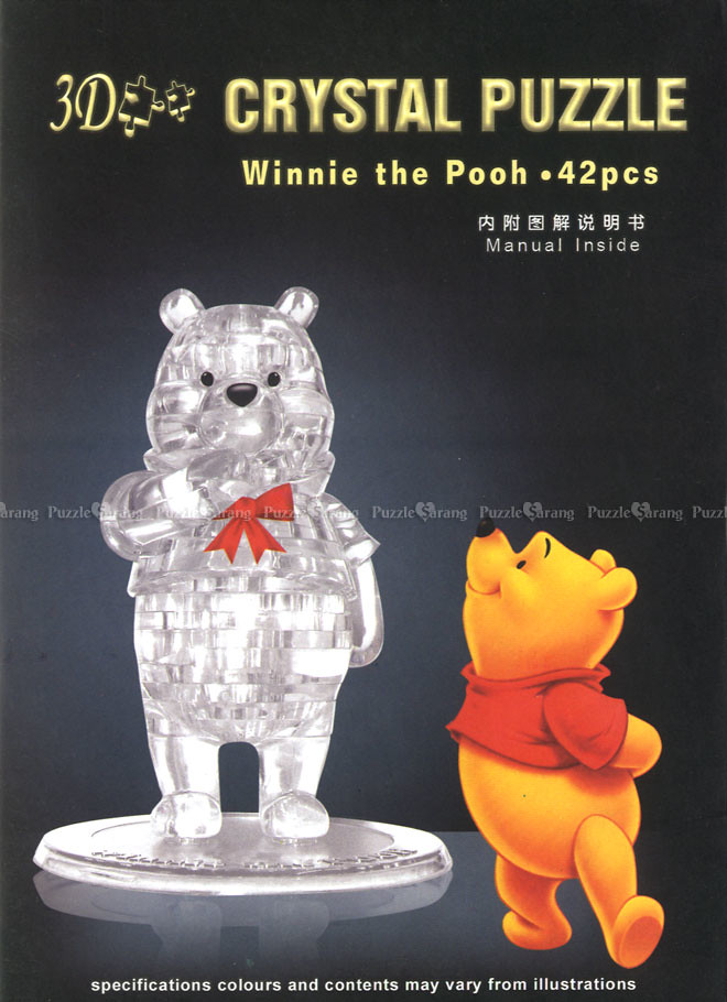 3d crystal puzzle winnie the pooh instructions