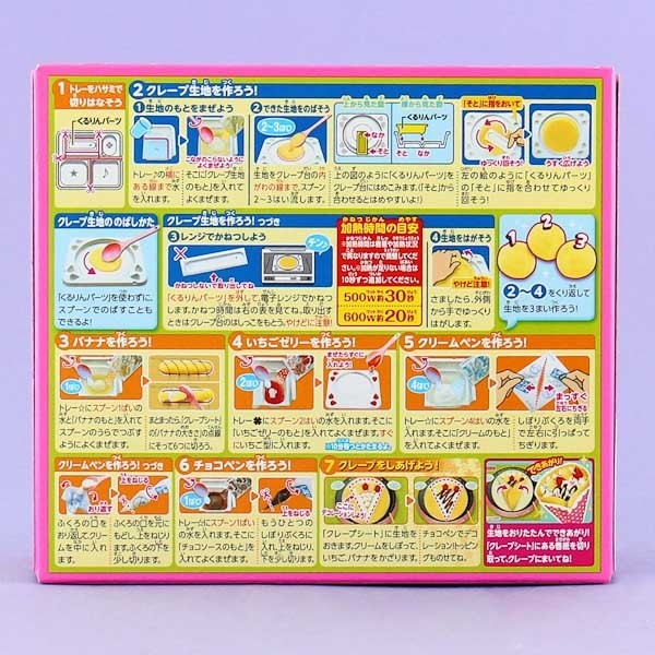 kracie japanese candy instructions